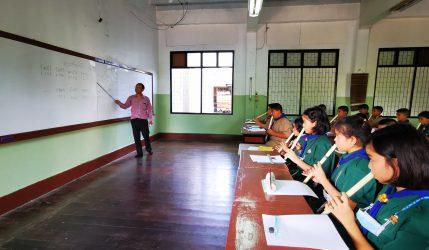 รับการนิเทศการสอนพร้อมคำแนะนำจะนำไปปรับปรุงการสอน