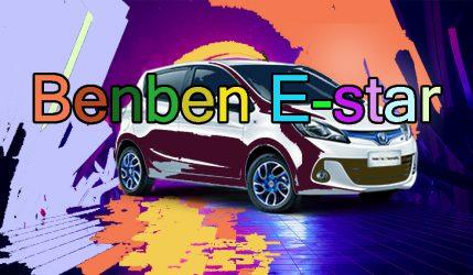 Benben E-star
