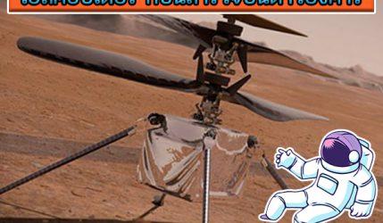 เฮลิคอปเตอร์ ที่บินสำรวจบนดาวอังคาร