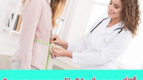 ปัญหาสุขภาพ การแก้ไขนิสัยเพื่อสุขภาพที่ดีขึ้น